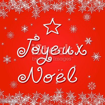 istock Joyeux Noel handwriting greeting card 1192949283