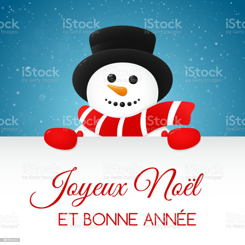 Joyeux Noel Merry Christmas In French Concept Of Christmas Card With