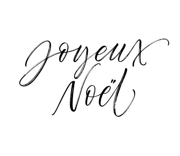 Joyeux Noel phrase. Joyeux Noel phrase. Merry Christmas in French. Ink illustration. Modern brush calligraphy. Isolated on white background. french language stock illustrations