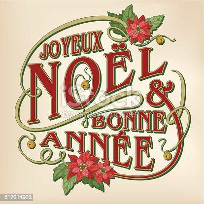 istock Joyeux noël et bonne année (Christmas card calligraphy) 517614923