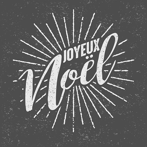 Joyeux Noël French ('Merry Christmas') Vintage Screen Print An aged retro vintage sunburst/starburst icon with decorative Merry Christmas text. The lines are grungy and weathered to look older. The grunge background is on its own layer so it's easy to remove. french language stock illustrations