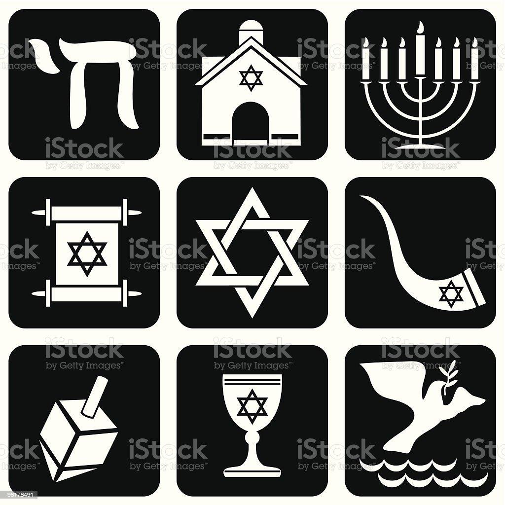 judaism symbols vector art illustration