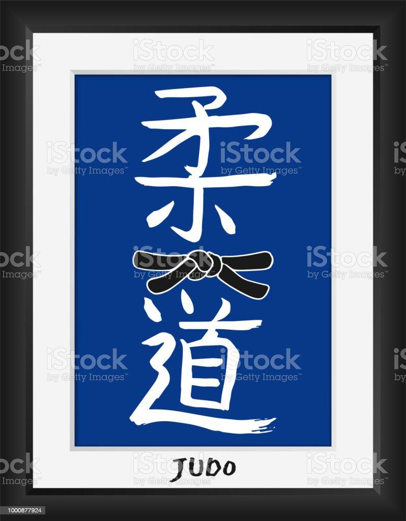Judojapanische Kampfkunstvektorkalligraphie Symbolen Auf Blauem ...