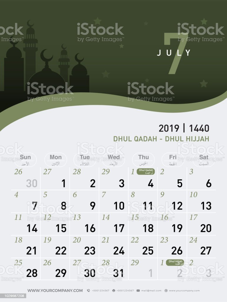 07 july calendar 2019. Hijri 1440 to 1441 islamic design template. Simple minimal desk and wall type with mosque in the night background. vector illustrator vector art illustration