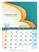 07 July Hijri 1439 to 1440  islamic calendar 2018 design template. Simple minimal elegant desk calendar hijri 1439, 1440 islamic pattern template with colorful graphic on white background