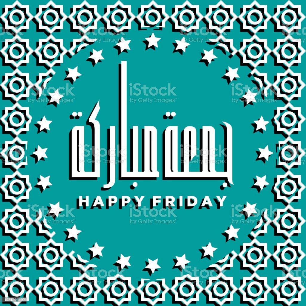 Jumaa mubaraka arabic calligraphy design greeting card of the jumaa mubaraka arabic calligraphy design greeting card of the weekend at the muslim m4hsunfo