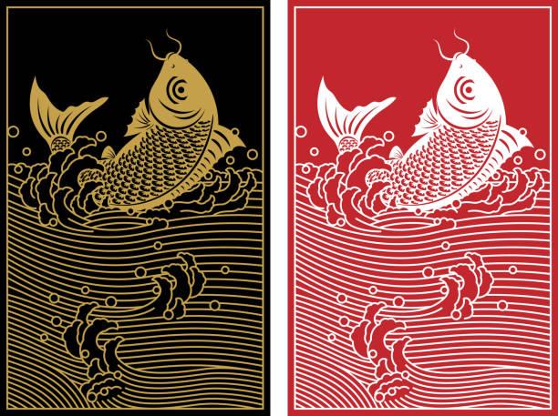jumping carp chinese paper-cut art - river paper stock illustrations, clip art, cartoons, & icons