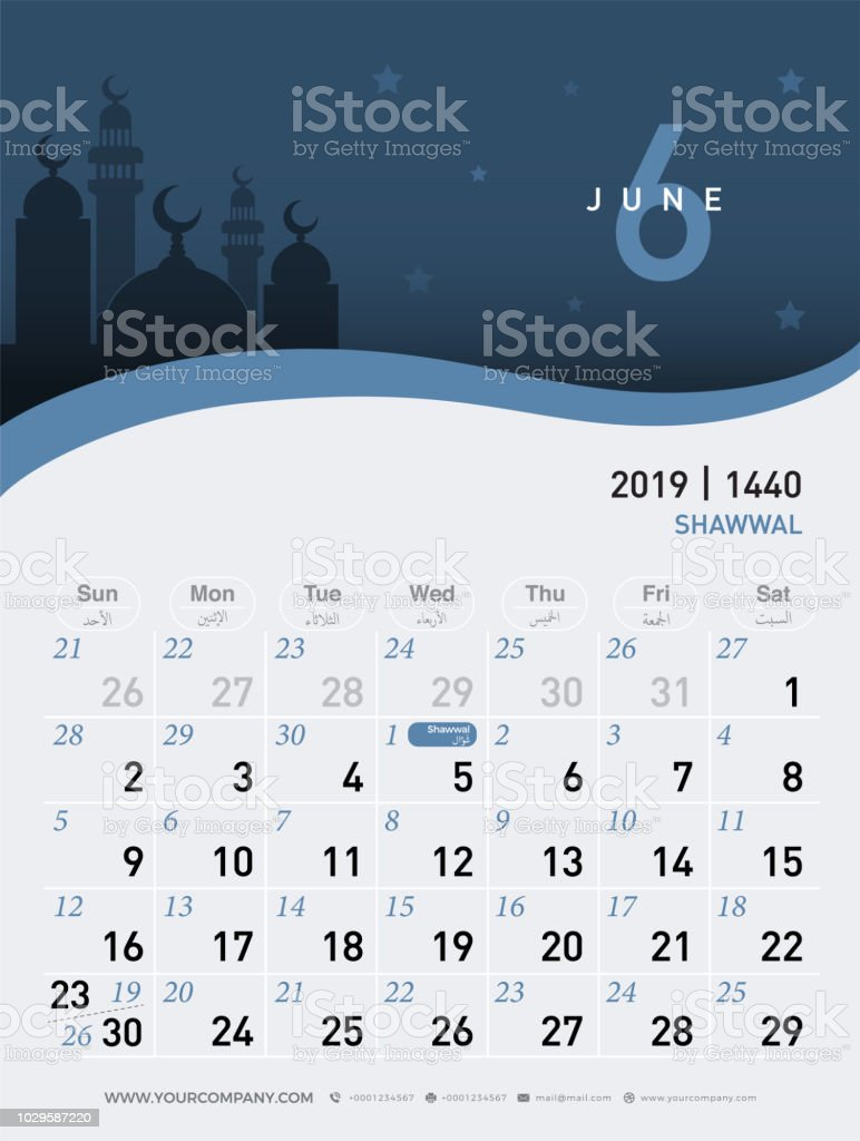 06 june calendar 2019. Hijri 1440 to 1441 islamic design template. Simple minimal desk and wall type with mosque in the night background. vector illustrator vector art illustration