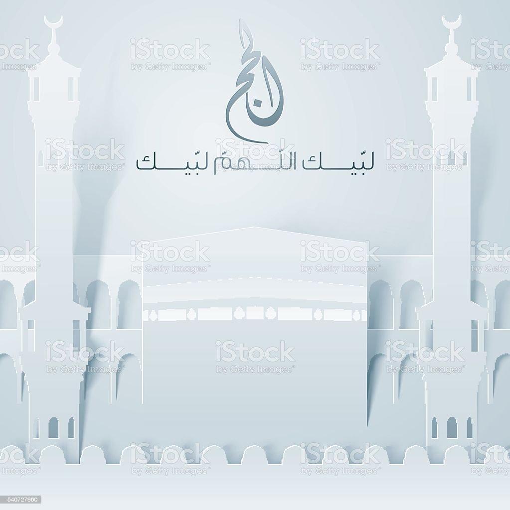Kaaba And Mosque Islamic Hajj Eid Mubarak Stock Vector Art More