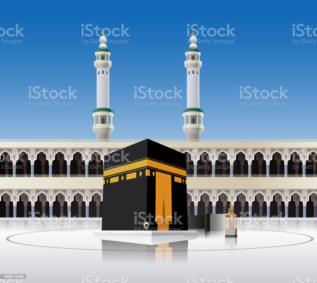 Kaaba Mecca Saudi Arabia vector art illustration