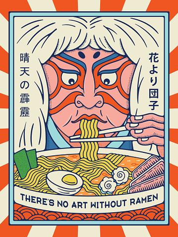 Kabuki lion ramen lover vector illustration