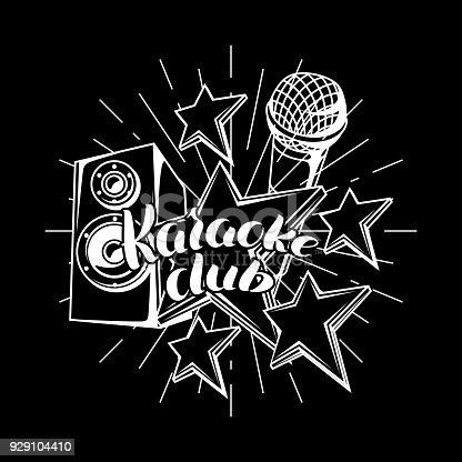 Karaoke Party Design Music Event Background Illustration In Retro
