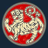 Karate vector logo.