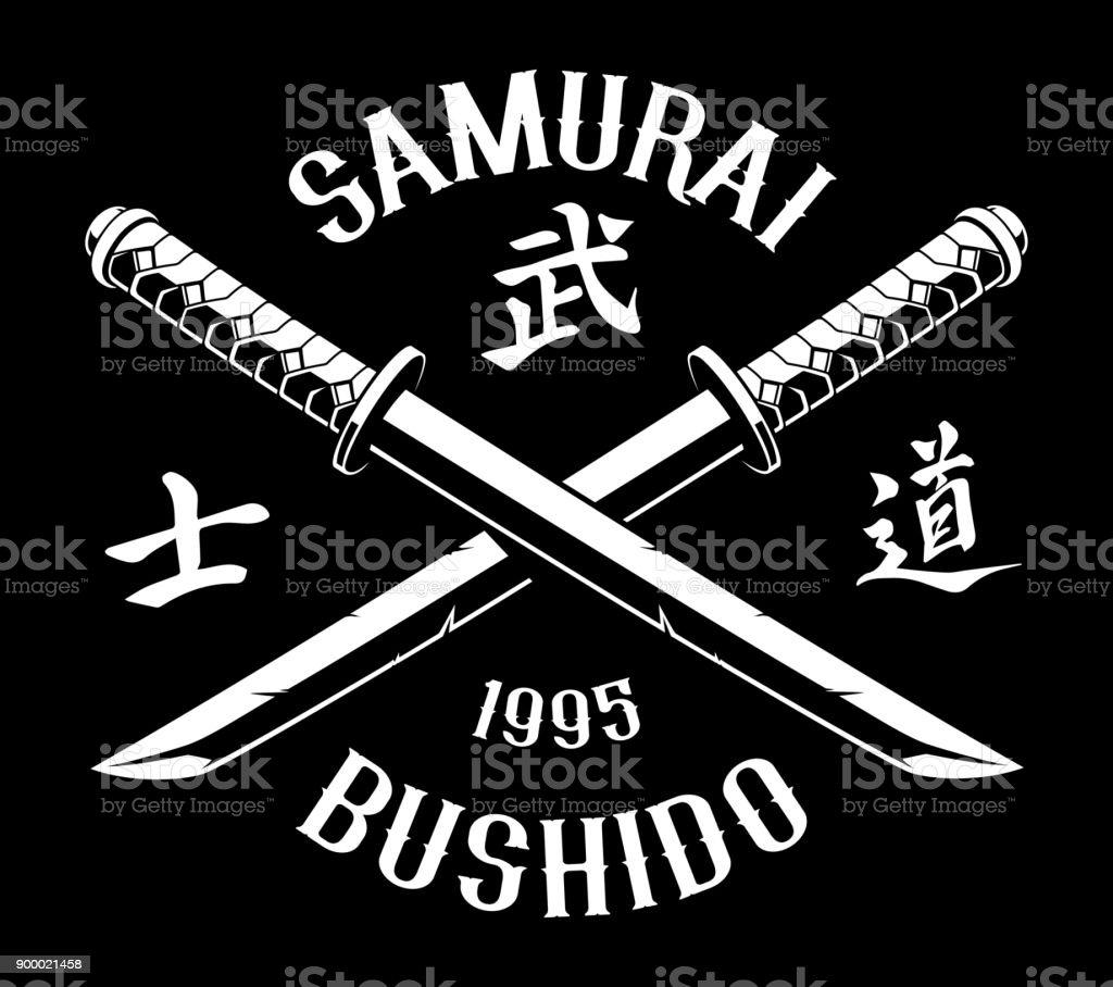 Katana emblem (on dark background) vector art illustration