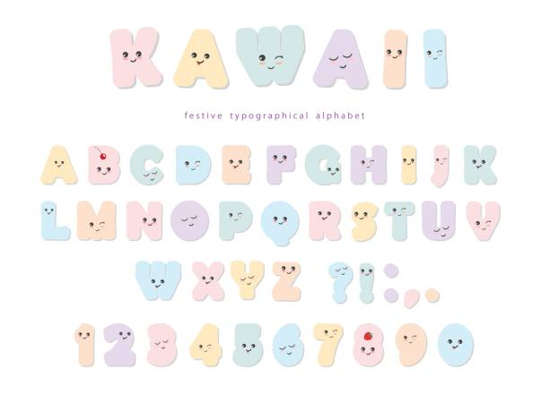 kawaii alphabet in pastel colors with funny smiling faces. for birthday greeting cards, party invitation, kids design. - alphabet clipart stock illustrations