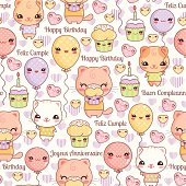 Cute Kawaii Cats Birthday Party, seamless repeating background. Layered and groupped, 300dpi 25x25cm jpg included. Eps 10, some transparency used. More related illustrations: