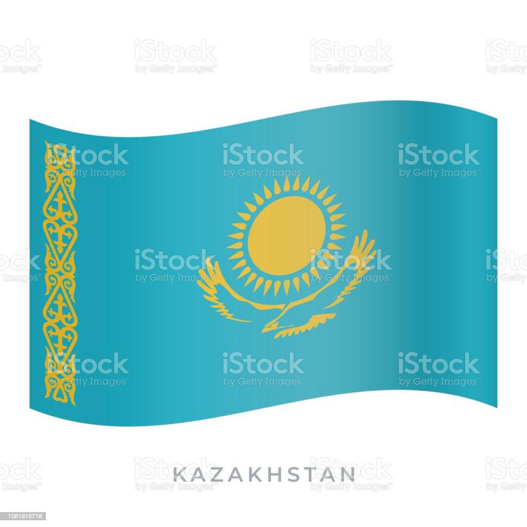 Kazakhstan waving flag vector icon. Vector illustration isolated on white. vector art illustration