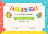 Kid diploma, certificate. Vector. Cute preschool, kindergarten, school graduate template. Layout design. Graduation background. Cartoon playful illustration. Winner blank with balloons, stars.