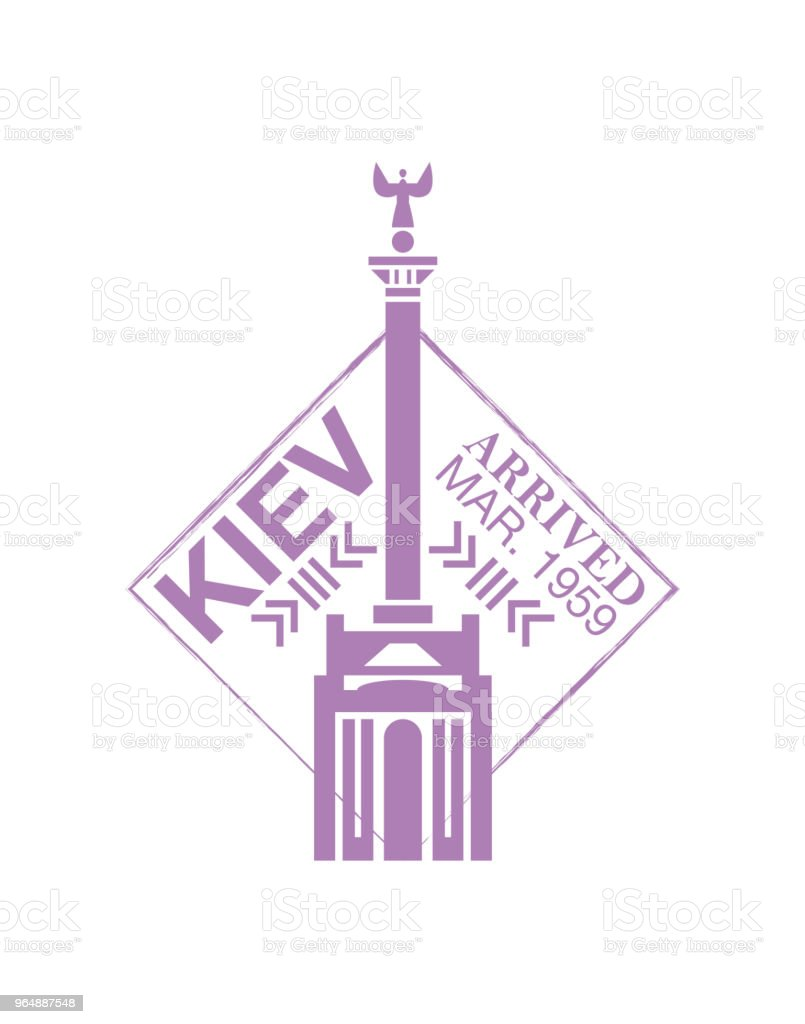 Kiev arrival ink stamp on passport. royalty-free kiev arrival ink stamp on passport stock vector art & more images of absence