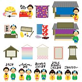 Kimono shops in Japan's Edo era, Japanese version