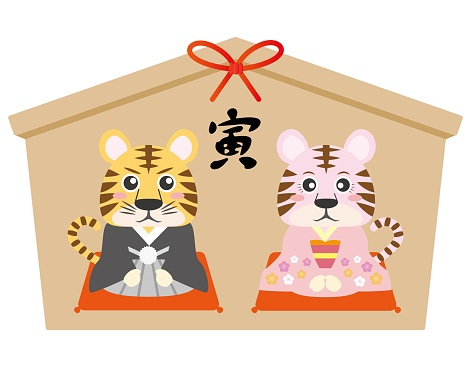 Kimono tiger drawn on a votive tablet that can be used for New Year's cards, etc. / illustration material (vector illustration)