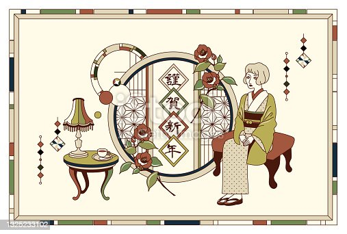 istock Kimono woman and retro round window vector frame illustration material 1325233102