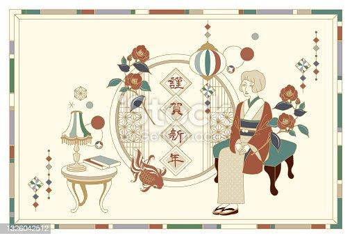 istock Kimono woman and retro round window vector frame illustration material 1326042512