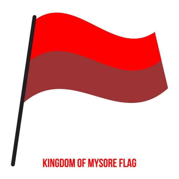 königreich von mysore (1399-1950) fahnenschwingen vektor auf weißem hintergrund. indische historische flagge - mysore stock-grafiken, -clipart, -cartoons und -symbole
