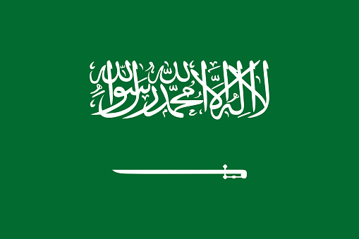 Kingdom of Saudi Arabia Flag