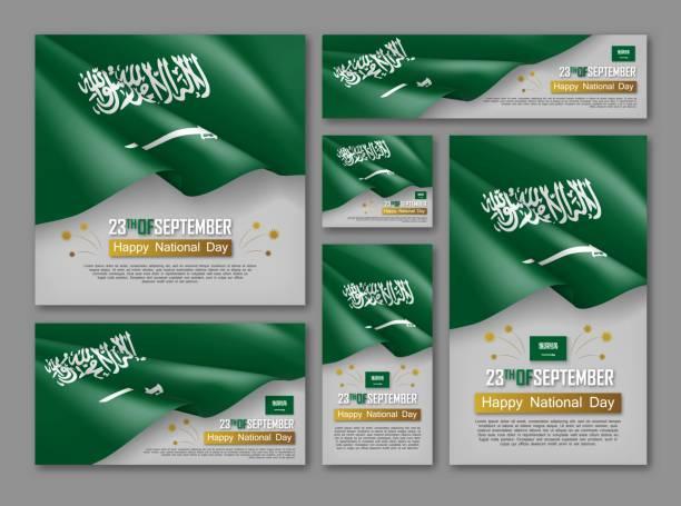 suudi arabistan milli günü seti - saudi national day stock illustrations