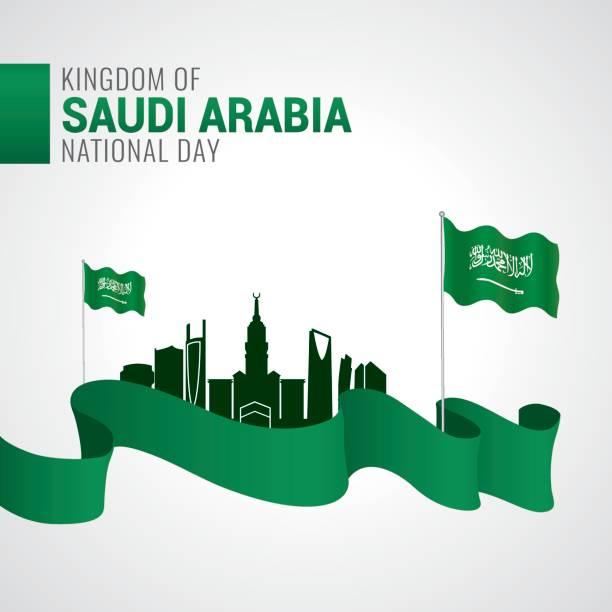 suudi arabistan milli günü - saudi national day stock illustrations