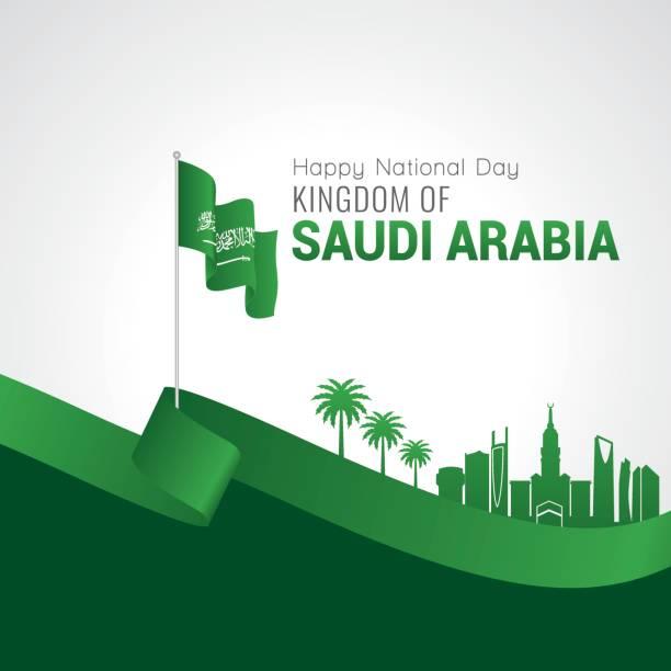 Kingdom of Saudi Arabia National Day Kingdom of Saudi Arabia National Day, Vector Illustration national holiday stock illustrations