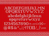 Knit font. Christmas typeface on seamless knitted pattern. Vector. Letters, numbers, signs and symbols on wool texture. Latin alphabet. Xmas ugly background. Retro red white illustration. Jumper print