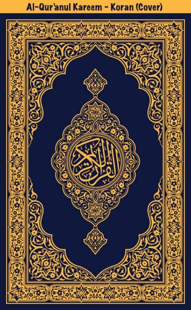 ilustrações de stock, clip art, desenhos animados e ícones de koran cover - cora��o