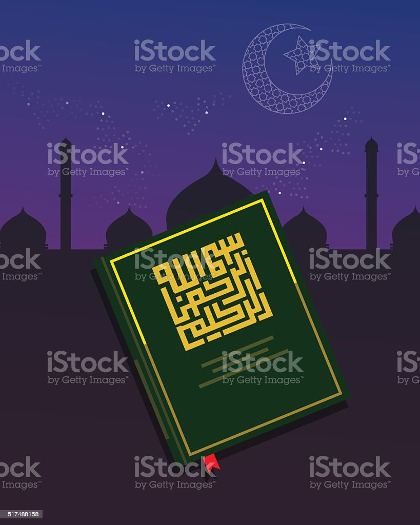 koran quran holy book of islam religious night