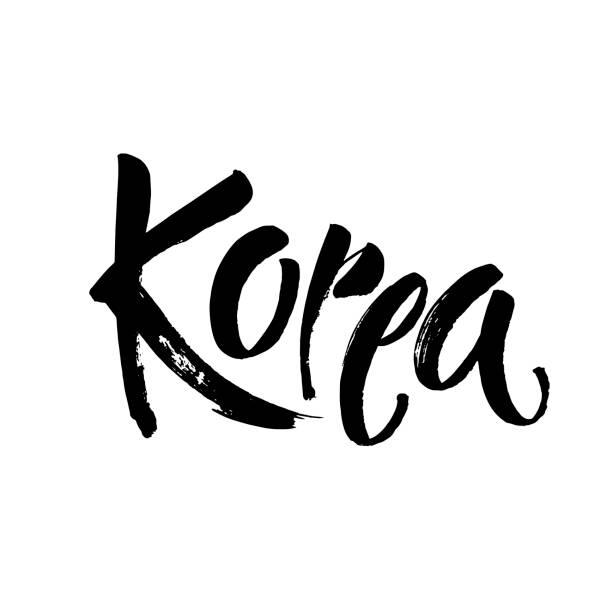 Top 60 Korean Word Clip Art Vector Graphics And Illustrations Istock