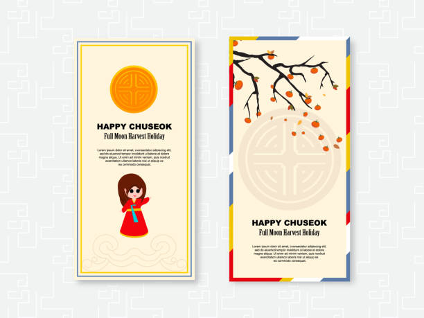 ilustrações de stock, clip art, desenhos animados e ícones de korean chuseok thanksgiving holiday greeting cards set, vector illustration. pattern background, dancing girl in traditional clothes, persimmon tree with fruits and leaves, moon and space for text. - diospiro