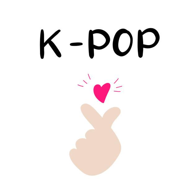 bildbanksillustrationer, clip art samt tecknat material och ikoner med koreansk populärmusik stil. finger hjärtsymbol - bts kpop