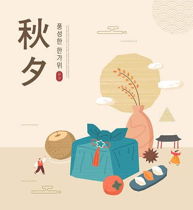 Korean Thanksgiving Day  Illustration