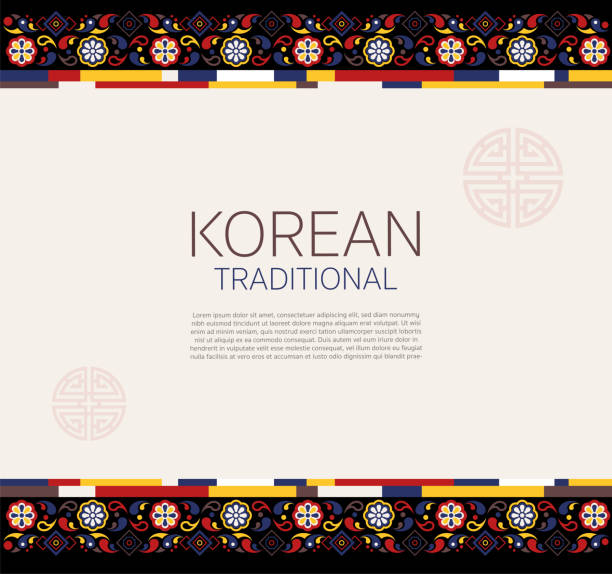 0d09eb0dba0 Korean traditional frame for replace text. vector illustration vector art  illustration. Korean traditional frame design. strip color ...