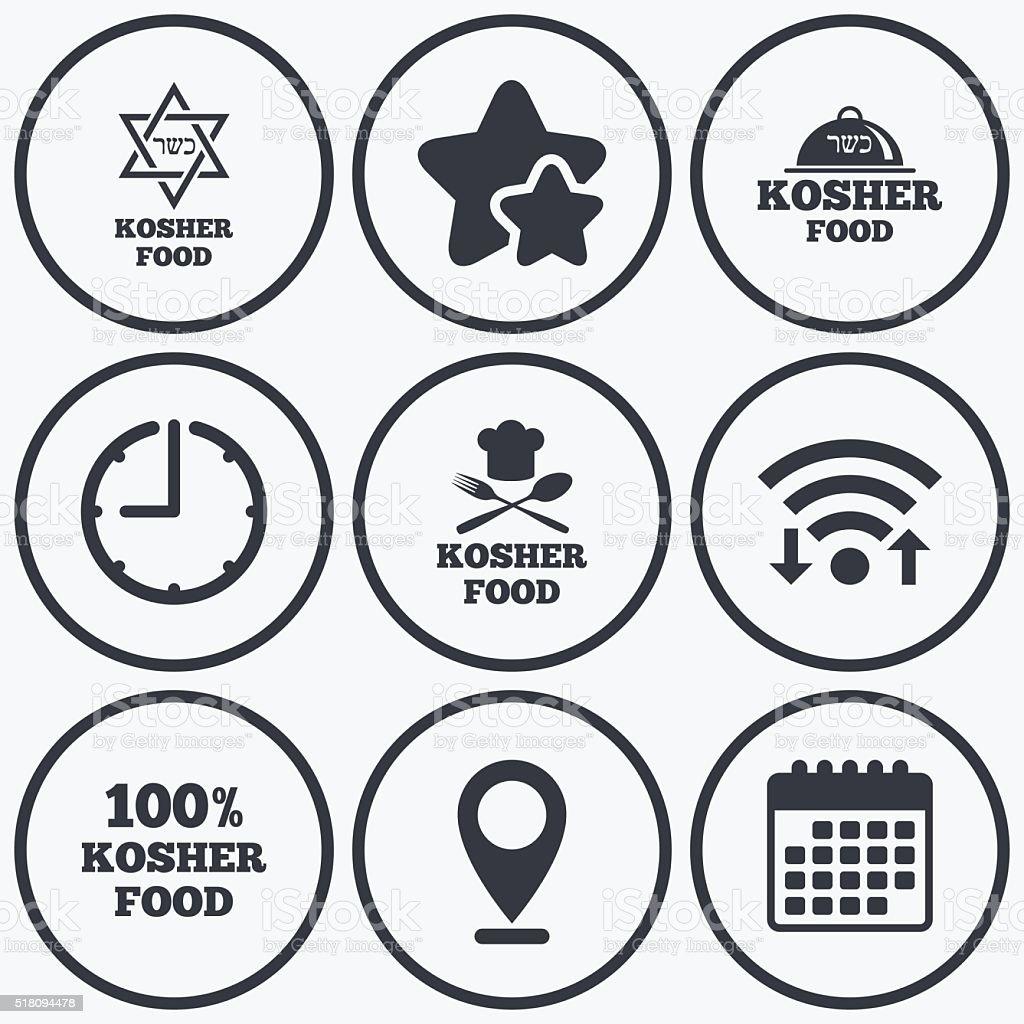 Kosher Dairy Symbol Vector
