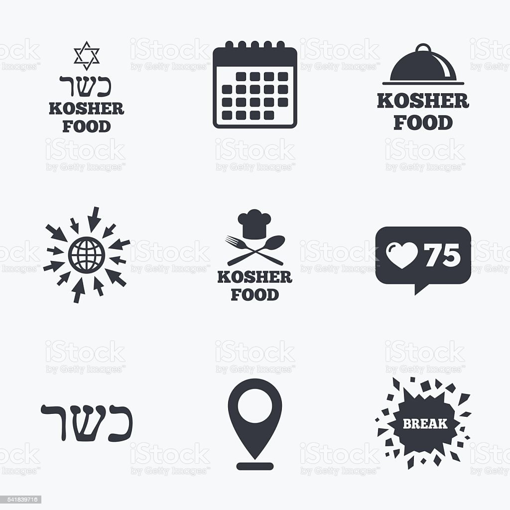 Kosher symbols on food images symbol and sign ideas kosher food product icons natural meal symbol stock vector art kosher food product icons natural meal biocorpaavc