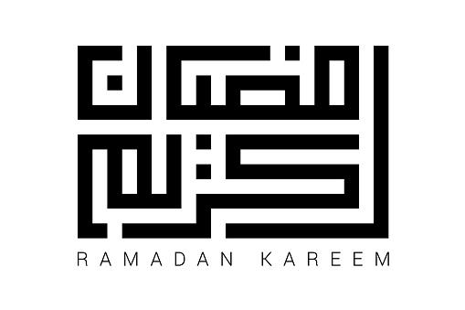 Kufic calligraphy Ramadan Kareem