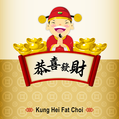Kung Hei Fat Choi poster