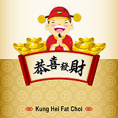 """Chinese """"Kung Hei Fat Choi"""" script with kids wearing God of Wealth costume."""