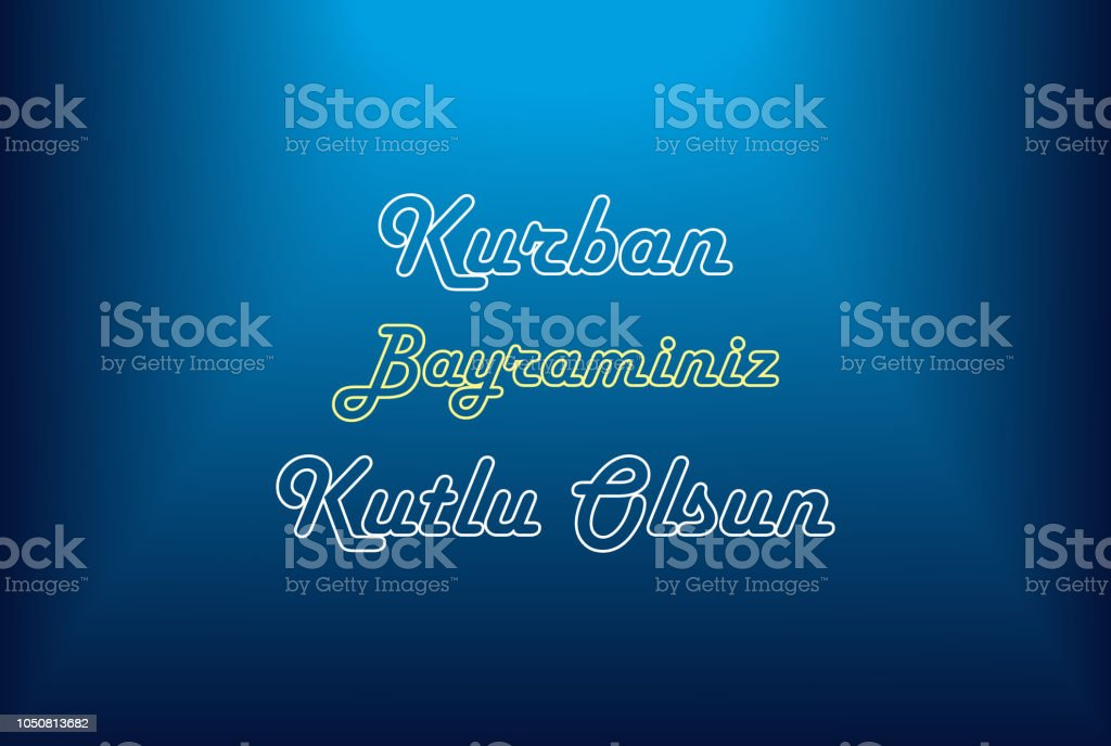 Kurban Bayraminiz Kutlu Olsun auf blauem Hintergrund, fest der Sacrif, Eid al-Adha Mubarak – Vektorgrafik