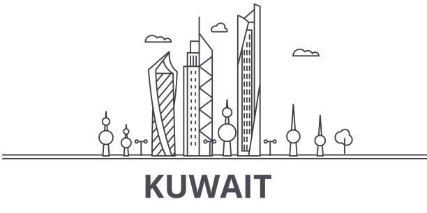 Royalty free kuwait skyline clip art vector images for Garden design kuwait