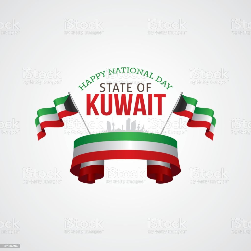 Kuwait National Day Celebration Stock Vector Art & More