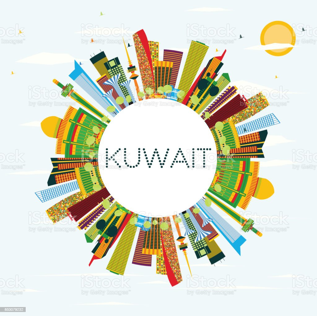 Kuwait Skyline with Color Buildings, Blue Sky and Copy Space. vector art illustration