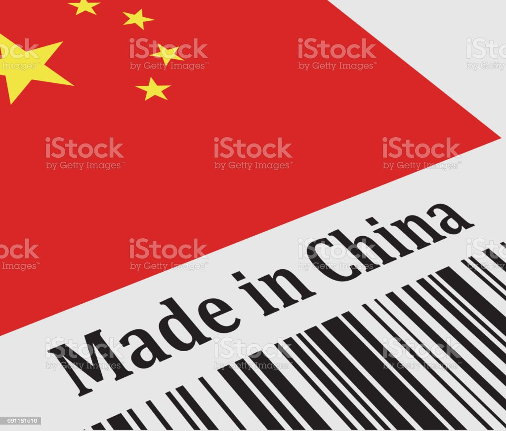 Label of Made in China vector art illustration